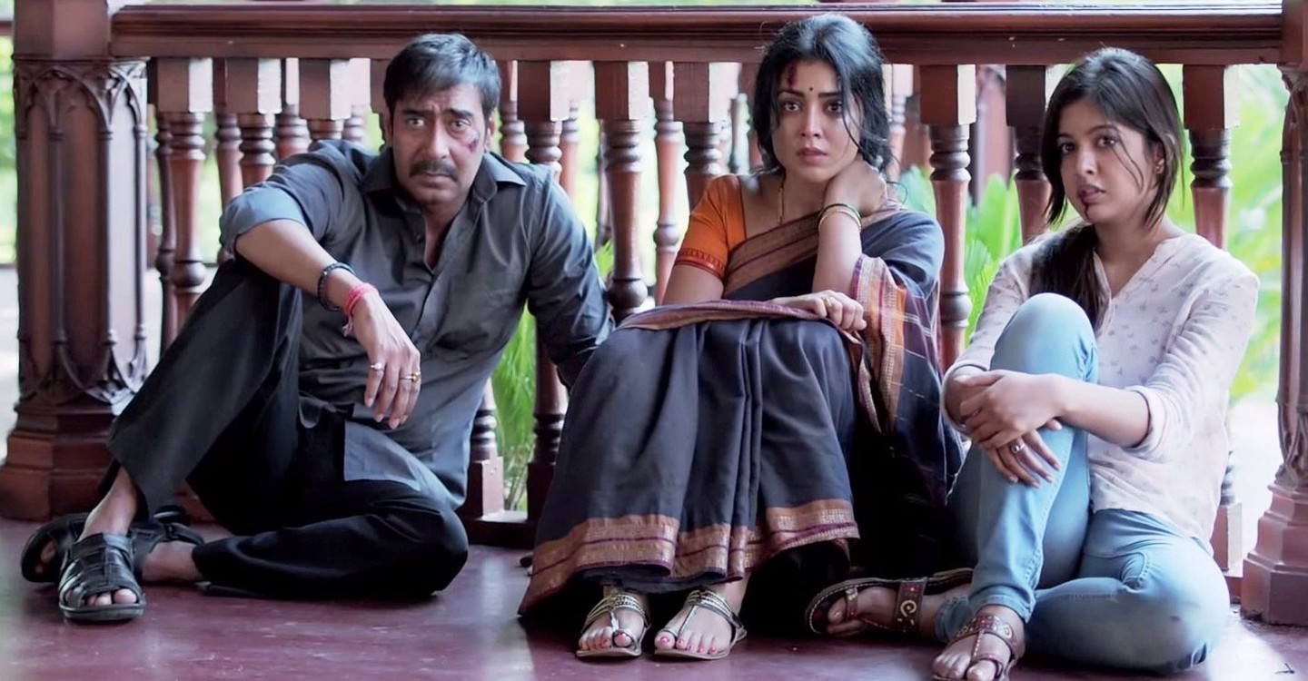 Drishyam Streaming Where To Watch Movie Online