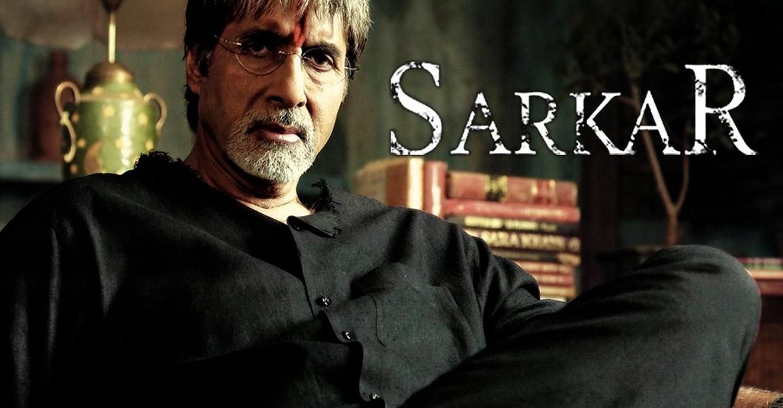 Sarkar