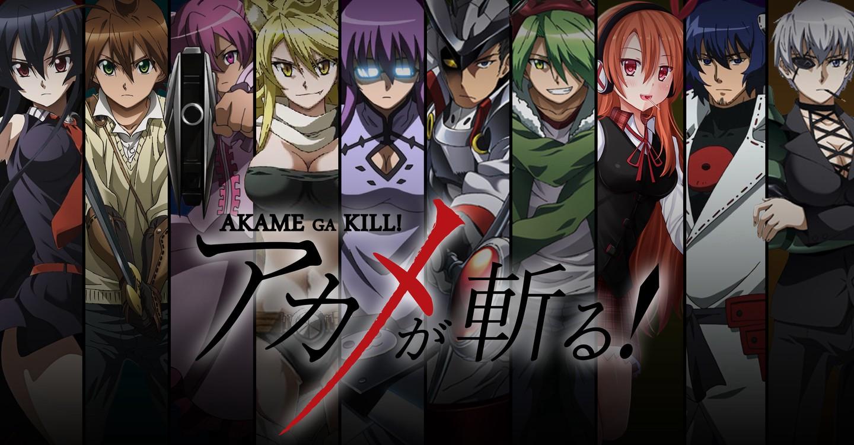 Akame ga Kill - Schwerter der Assassinen