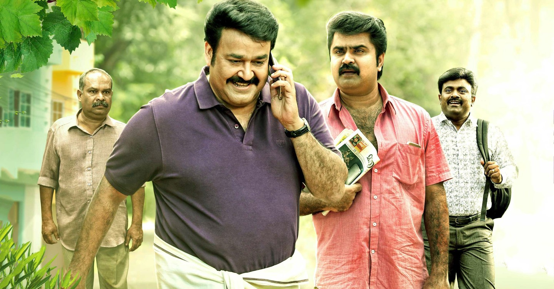 munthirivallikal thalirkkumbol download full movie