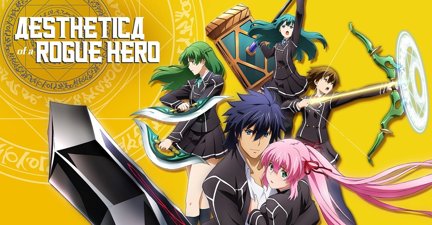 aesthetica of a rogue hero uncensored