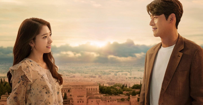 알함브라 궁전의 추억 backdrop 1