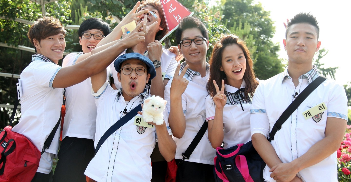 Running Man - watch tv show streaming online