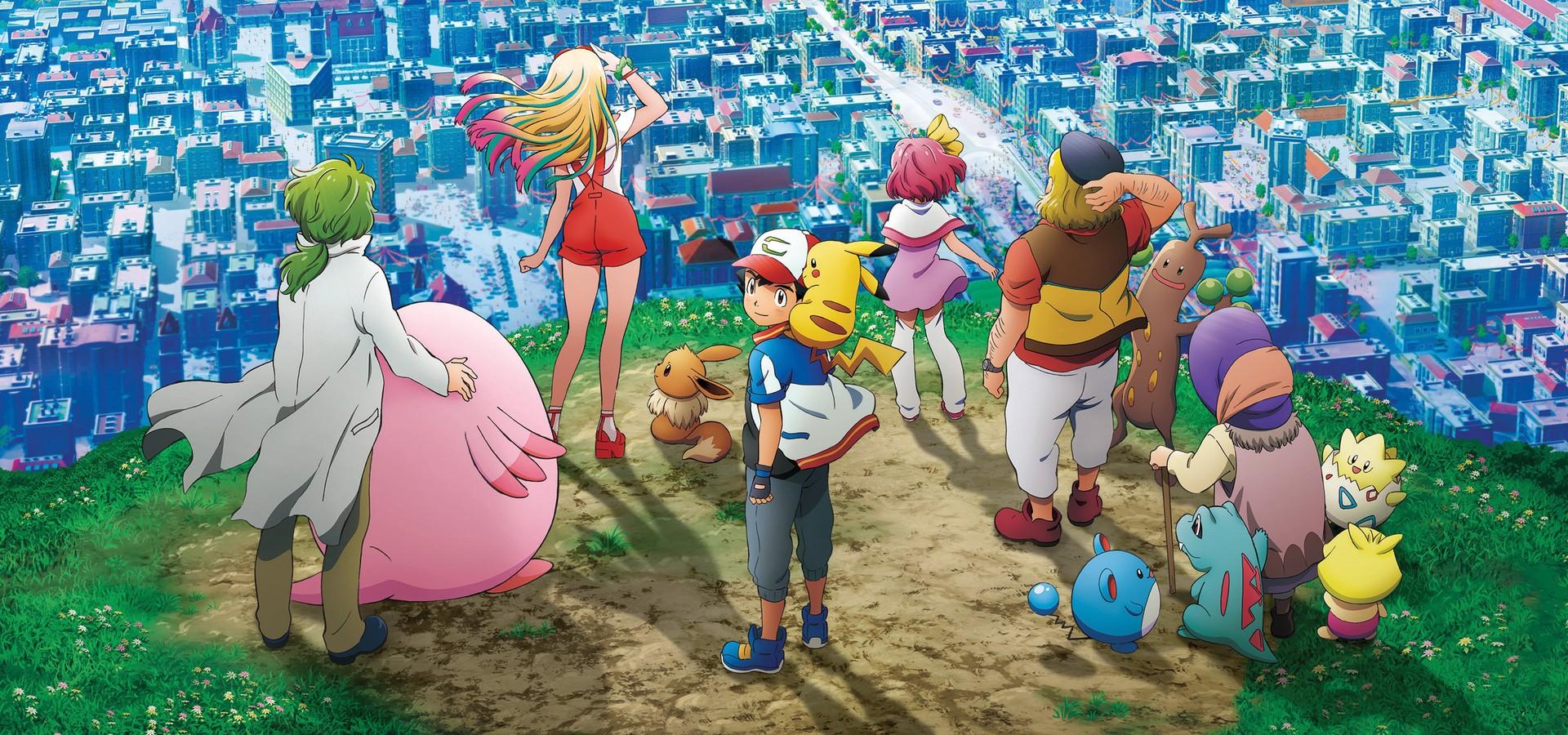 Pokemon the movie: The power of us