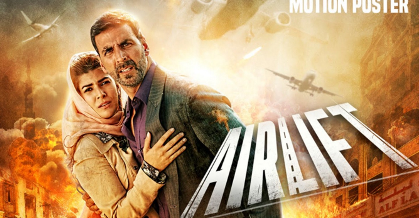Airlift backdrop 1