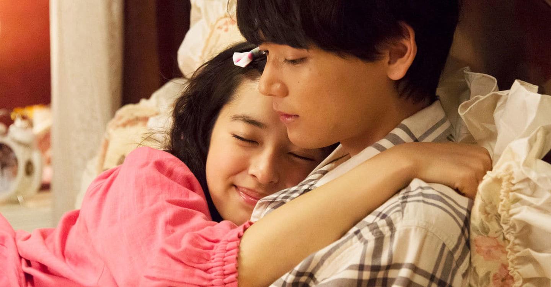 イタズラなKiss~Love in TOKYO SD rent