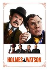 홈즈 & 왓슨