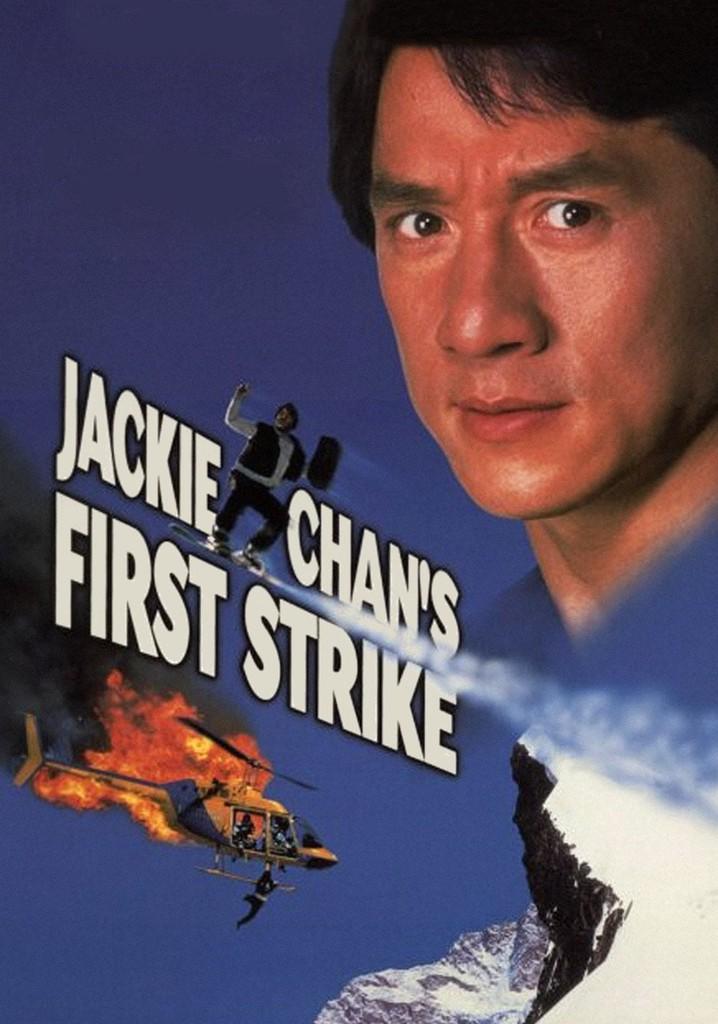 Police Story 4: First Strike