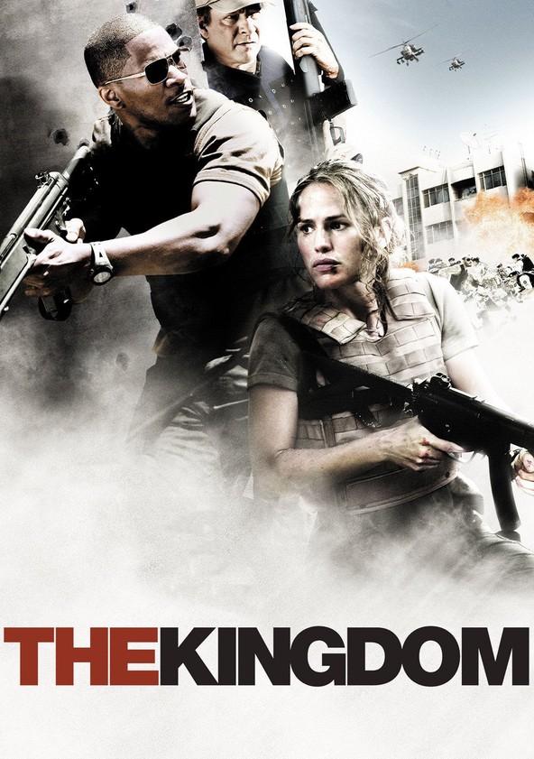 킹덤 poster