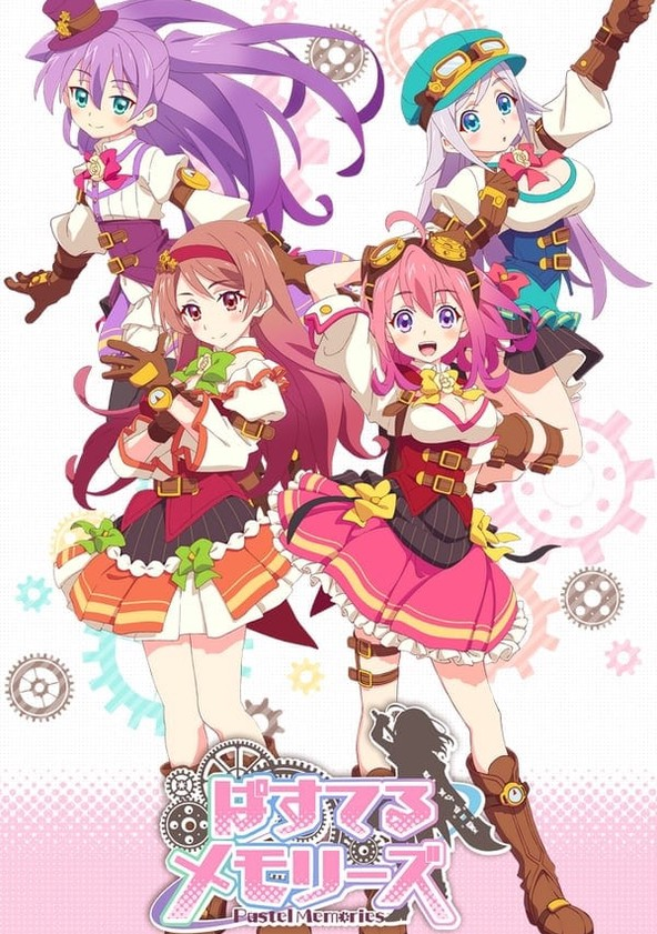 ぱすてるメモリーズ Season 1 poster
