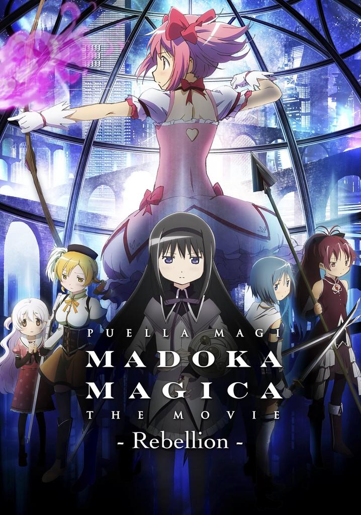 마법소녀 마도카☆마기카: 반역의 이야기