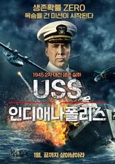 USS 인디애나폴리스