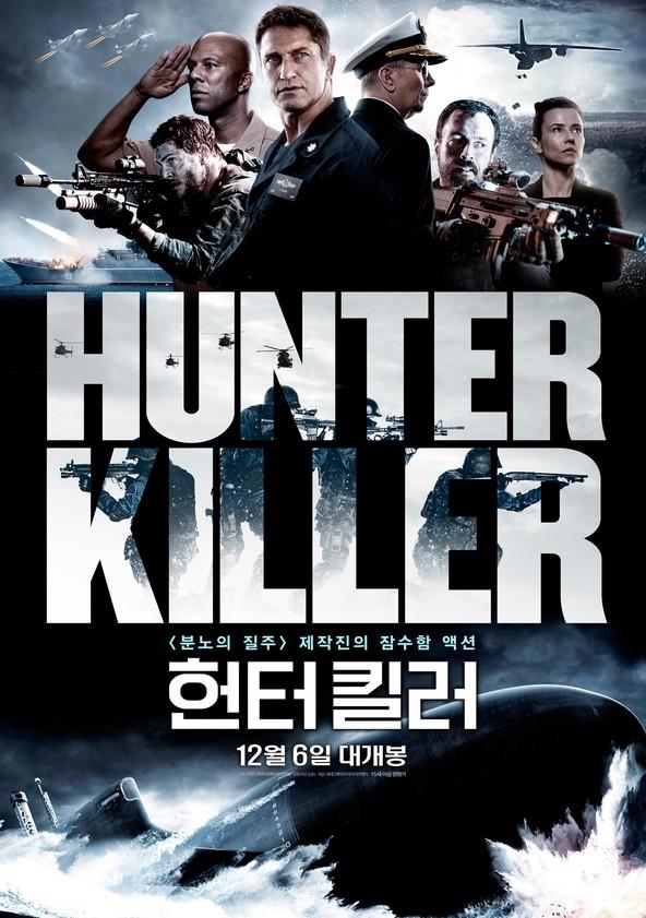 헌터 킬러 poster