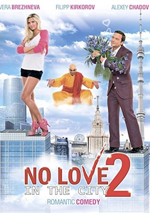 Love and the City 2