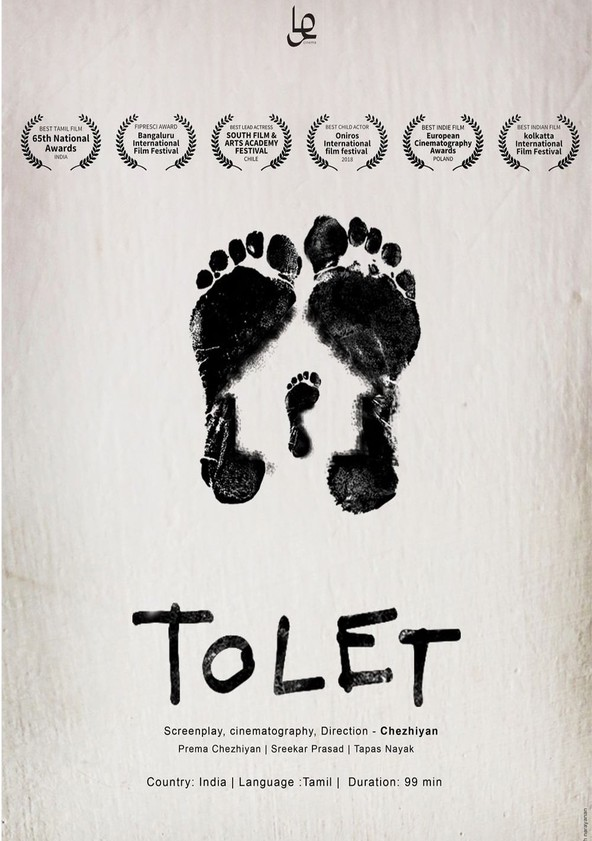 To Let poster