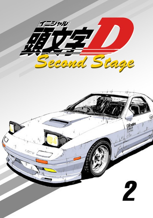 Initial D: Second Stage Epizoda 13