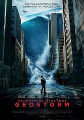 Παγκόσμιος Κίνδυνος: Geostorm