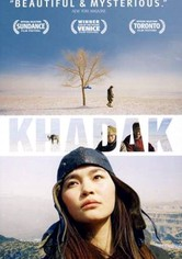 Khadak - Die Farbe des Himmels