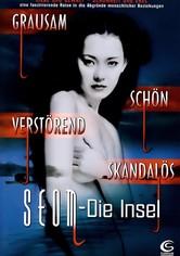 Seom - Die Insel