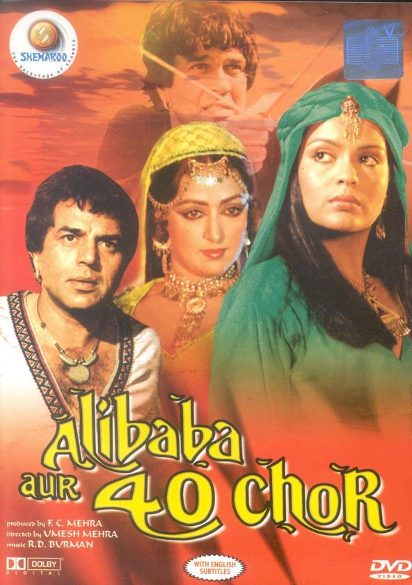 the Alibaba Aur 40 Chor full movie in hindi dubbed download moviesgolkes