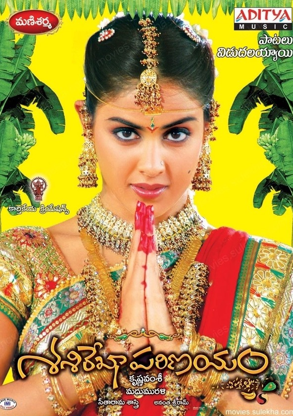 sasirekha parinayam full movie