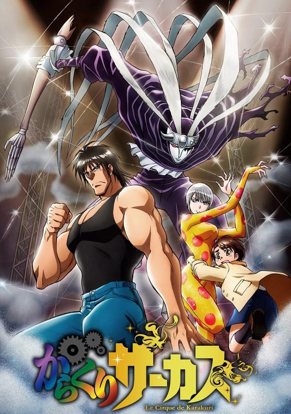 からくりサーカス Season 1 poster