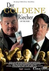 Der goldene Riecher