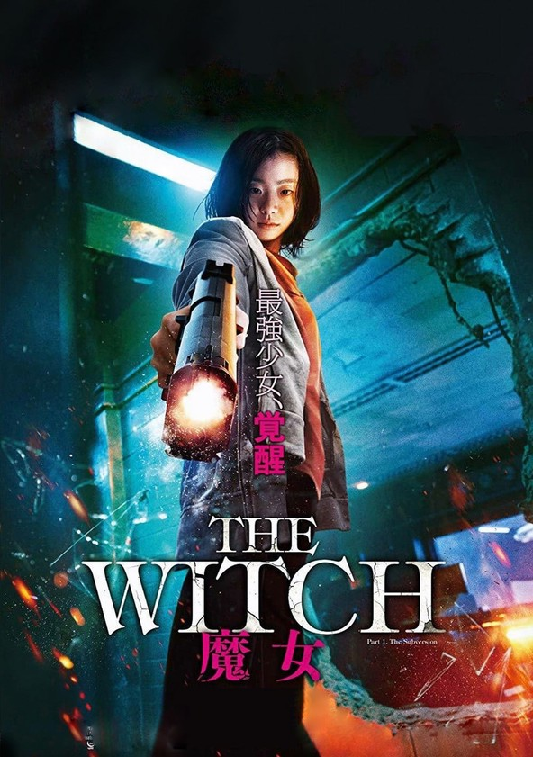 The Witch: Part 1 - The Subversion poster