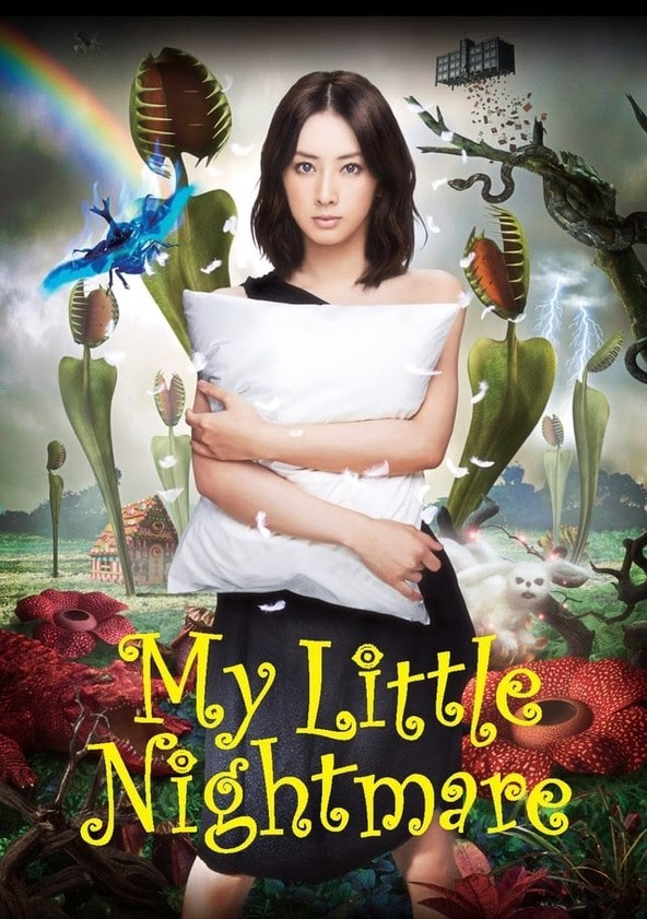My Little Nightmare (2012)