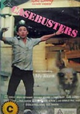 Casebusters
