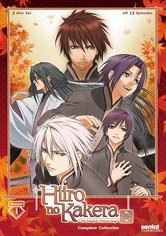 Hiiro No Kakera The Tamayori Princess Saga Streaming