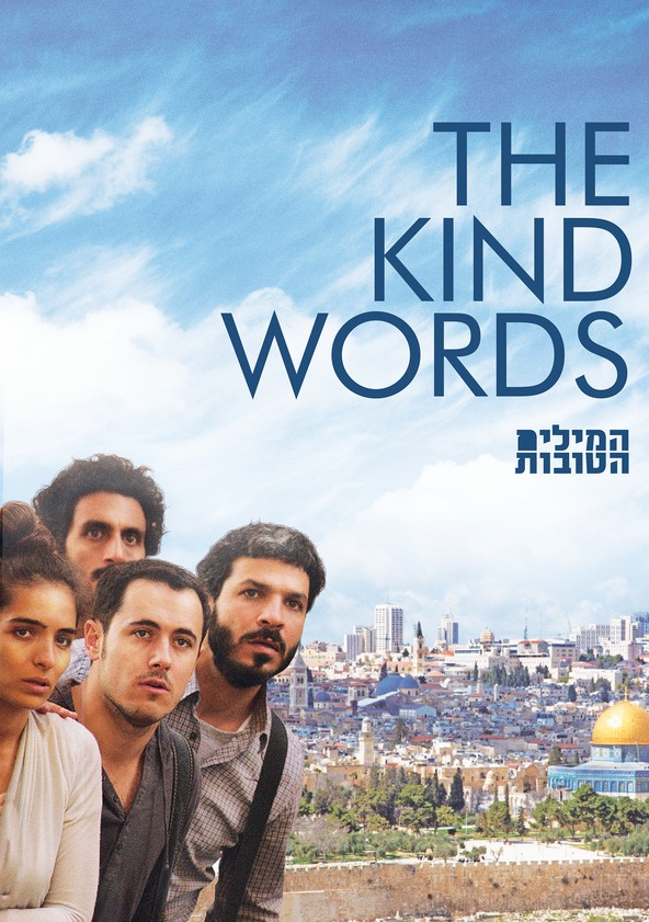 the kind words movie watch streaming online