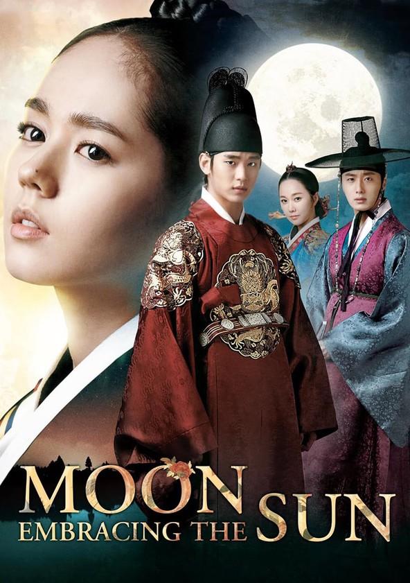 해를 품은 달 poster