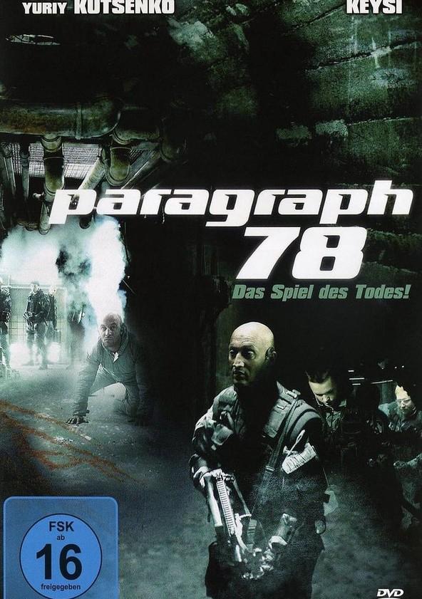 Paragraph 78 - Das Spiel des Todes! poster