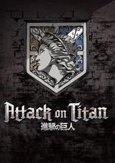 Attack on Titan Season 1