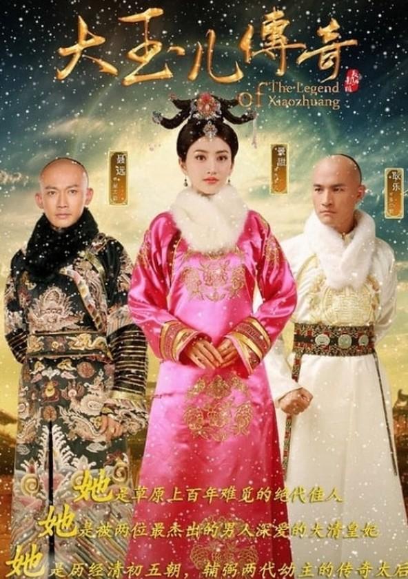 The Legend of Xiao Zhuang