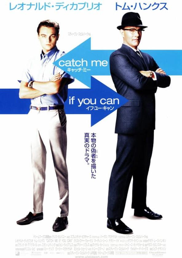 キャッチ・ミー・イフ・ユー・キャン poster