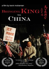 Bringing King to China