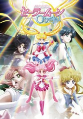 Sailor Moon Crystal Season II