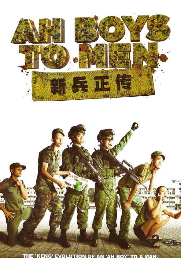 Ah Boys To Men (Part 1)
