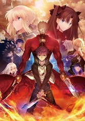 Fate/stay night [Unlimited Blade Works] シーズン2