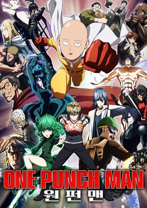 원펀맨 poster