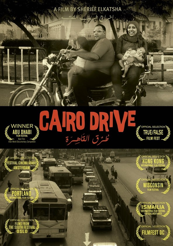 cairo drive movie where to watch streaming online