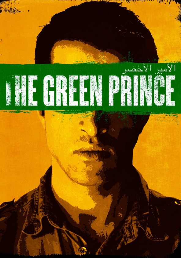 The Green Prince poster