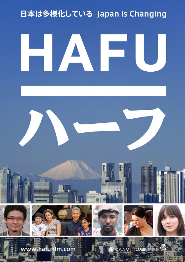 Watch hafu online