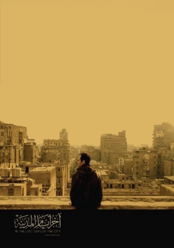 In the Last Days of the City poster
