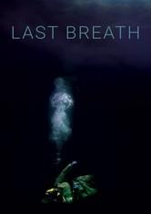 최후의 호흡