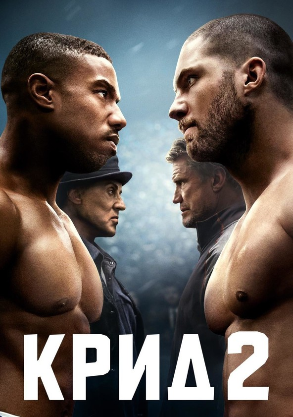 Крид 2 poster