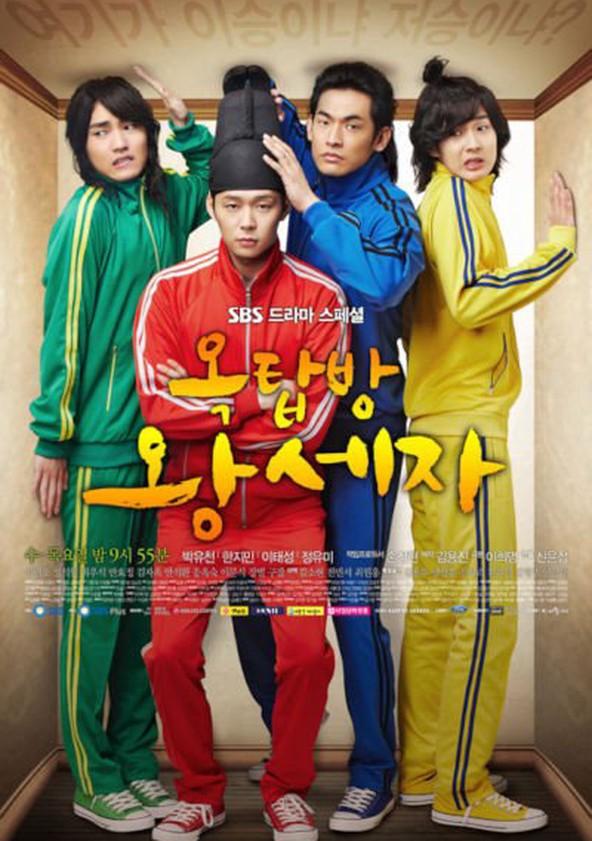 Rooftop Prince (Season 1) Episode 1 Hindi / Urdu 720p HDRip 550MB Download