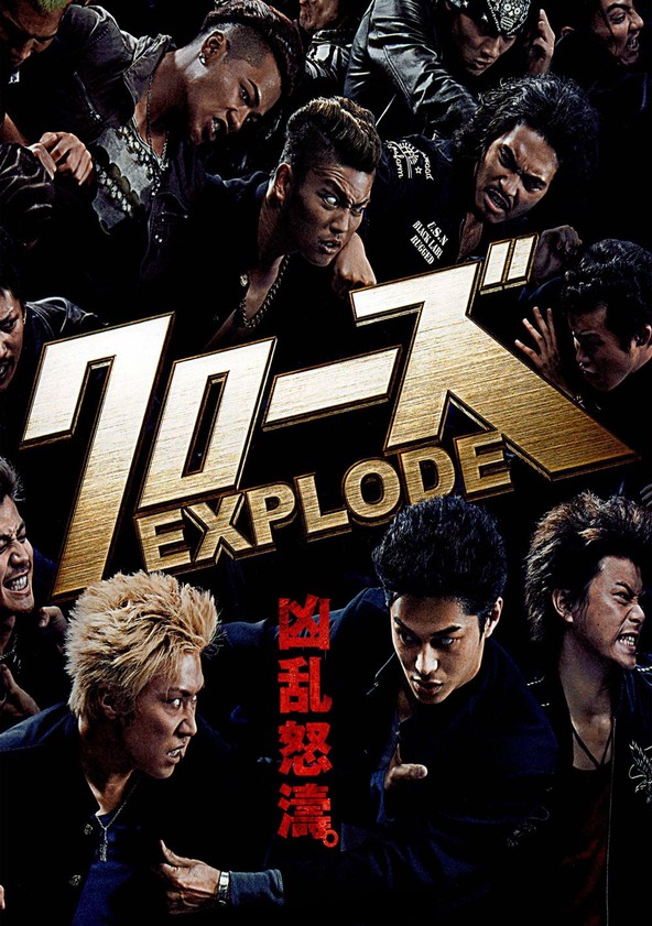 Crows Explode poster